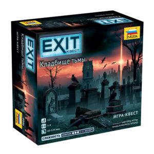 Exit квест Кладбище тьмы